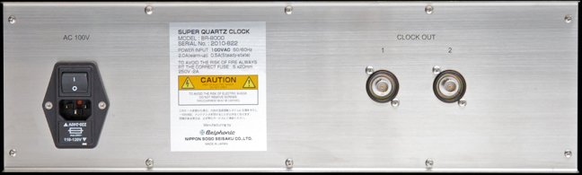 SUPER QUARTZ CLOCK rearpanel image